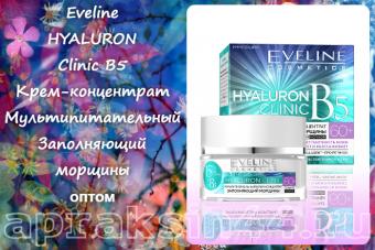 Eveline HYALURON CLINIC B5 Крем-концентрат 60+ 50 мл оптом