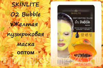 SKINLITE O2 Bubble Желтая пузырьковая маска для лица оптом