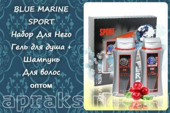 Подарочный мужской набор BLUE MARINE SPORT Шампунь + Гель для душа оптом