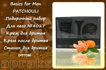 Подарочный мужской набор PATCHOULI №8027 оптом