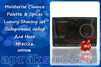 Подарочный мужской набор Palette & Spices Палитра пряностей №8026 оптом