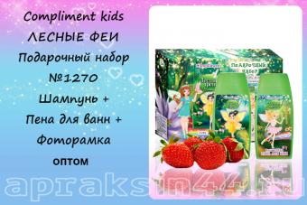 Подарочный набор Compliment kids ЛЕСНЫЕ ФЕИ №1270 оптом