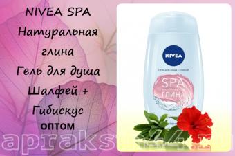 Гель для душа NIVEA SPA Натуральная глина Шалфей и гибискус 250 мл оптом