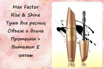 Тушь для ресниц Max Factor Rise & Shine оптом