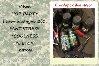 Vilsen HOP PARTY Пивной гель-шампунь для мужчин 2в1 для волос и тела 400 мл оптом