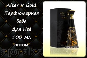 Женская парфюмерная вода After 9 Gold 100 мл оптом