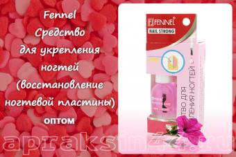Fennel Средство для укрепления ногтей, 6 г оптом