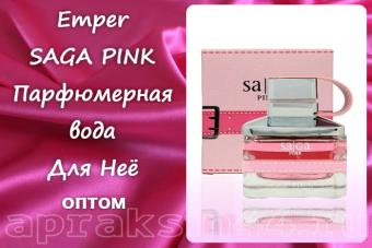 Женская парфюмерная вода Emper SAGA PINK 100 мл оптом
