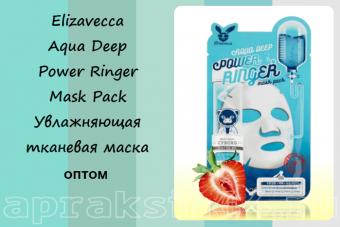 Увлажняющая тканевая маска Elizavecca Aqua Deep Power Ringer Mask Pack оптом