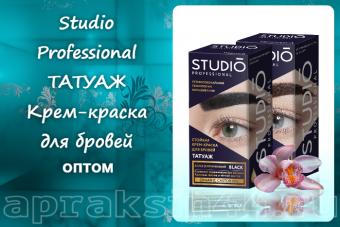 Крем-краска для бровей Studio Professional Татуаж 30/20 оптом