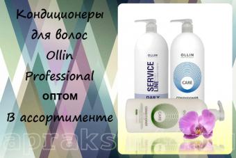 Кондиционеры для волос Ollin Professional оптом