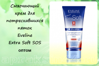 Смягчающий крем для потрескавшихся пяток Eveline Extra Soft SOS 100 мл оптом
