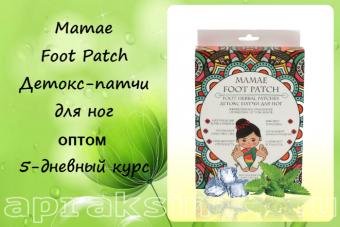 Детокс-патчи для ног Mamae Foot Patch, 5 пар, оптом
