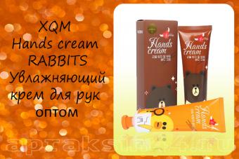 Увлажняющий крем для рук XQM Hands cream Rabbits 80 г оптом
