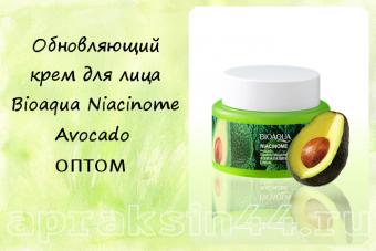 Обновляющий крем для лица Bioaqua Niacinome Avocado, BQY45497, 50 мл, оптом