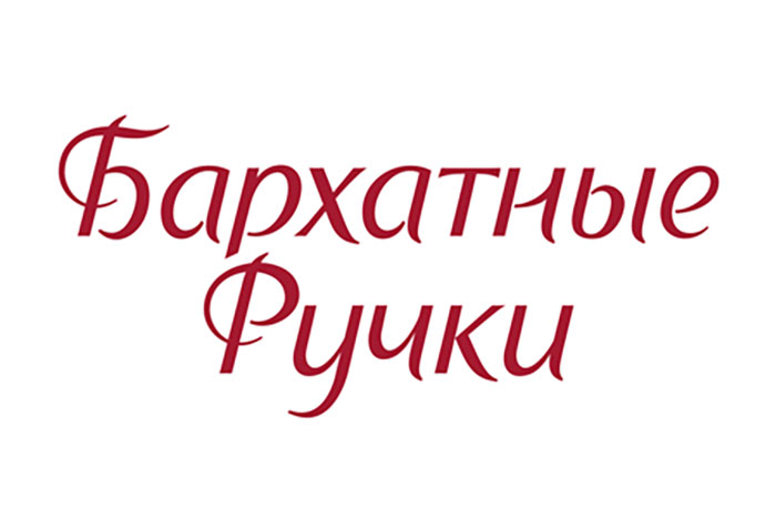http://apraksin44.ru/wp-content/uploads/img/barhatnye-ruchki.jpg