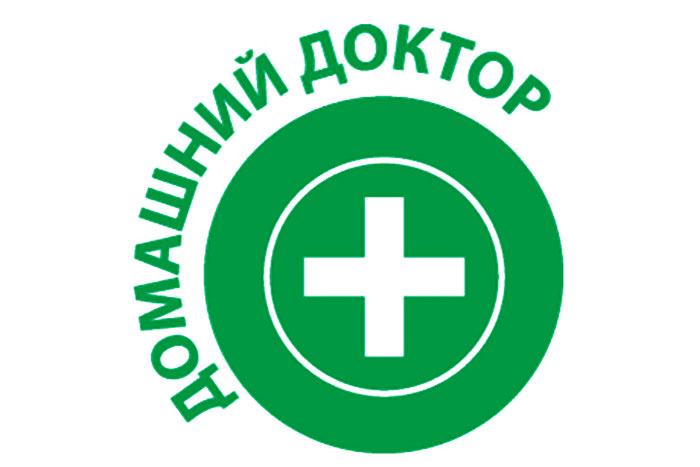 http://apraksin44.ru/wp-content/uploads/img/domashnij-doktor.jpg
