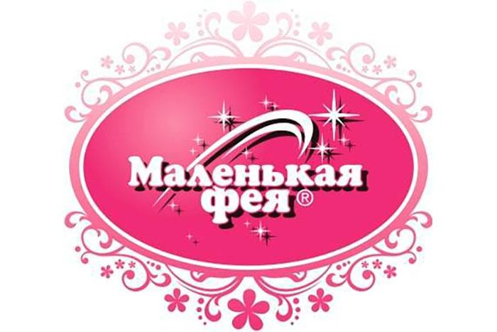 http://apraksin44.ru/wp-content/uploads/img/malenkaya-feya.jpg