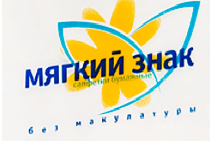 http://apraksin44.ru/wp-content/uploads/img/myagkij-znak.jpg