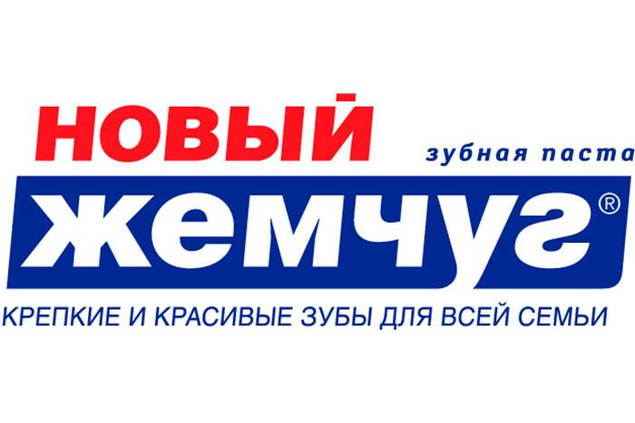 http://apraksin44.ru/wp-content/uploads/img/novyj-zhemchug.jpg