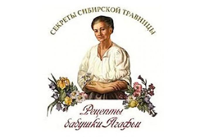 http://apraksin44.ru/wp-content/uploads/img/recepty-babushki-agafi.jpg