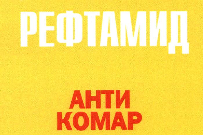 http://apraksin44.ru/wp-content/uploads/img/reftamid.jpg