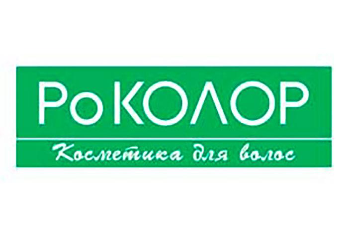 http://apraksin44.ru/wp-content/uploads/img/ro-kolor.jpg