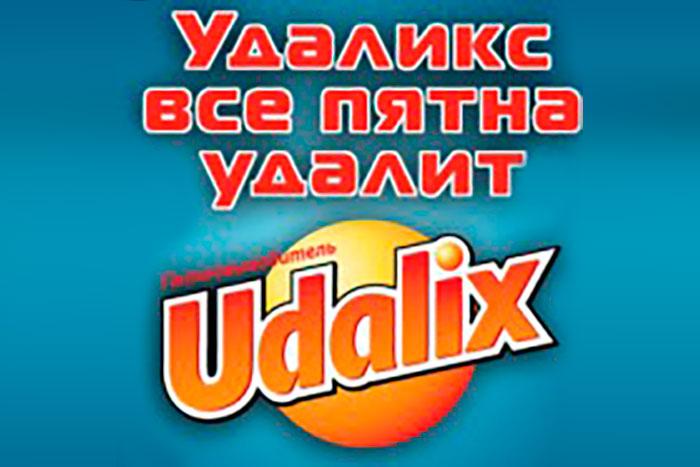 http://apraksin44.ru/wp-content/uploads/img/udalix.jpg