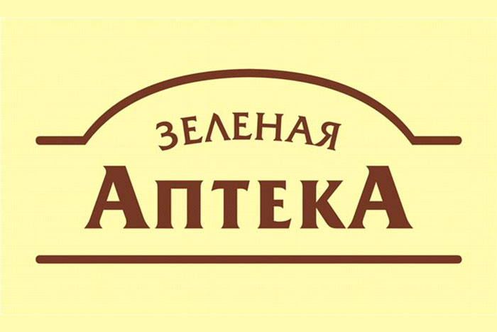 http://apraksin44.ru/wp-content/uploads/img/zelenaya-apteka.jpg