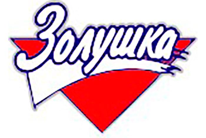 http://apraksin44.ru/wp-content/uploads/img/zolushka.jpg
